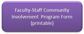 faculty staff community involvement program form printable.jpg
